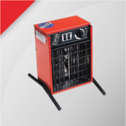 Portable Heating Hire